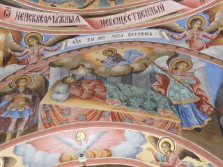 Rila Kloster Wandmalereien copyright by Günther Krumpen