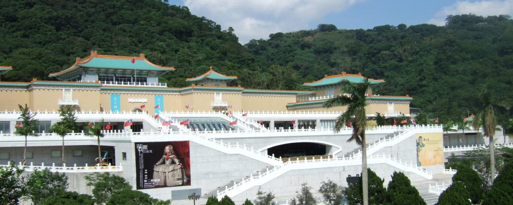 Nationales-Palastmuseum-Taipei-C-Prof.-ThieleSlider1000x4001
