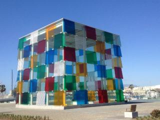 Centre Pompidou Malaga CC0 -at-pixabay
